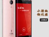 小辣椒系列钢化玻璃膜批发 手机保护贴膜 深圳钢化玻璃膜厂家批发