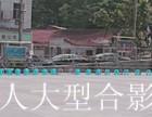 武汉市大型合影//合唱专业站架出租100-1000人