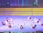 柯桥轻纺城小学附近有什么好的少儿中国舞培训?