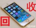天津二手手机回收 1分钟快速报价