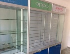 钛合金展示柜订做,玻璃展示柜、展架