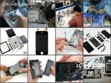松江苹果手机维修iphone维修-松江地区上门维修
