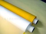 供应丝印网纱 印花网 涤纶丝网