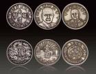 钱币,字画,瓷器,古董古玩私下交易