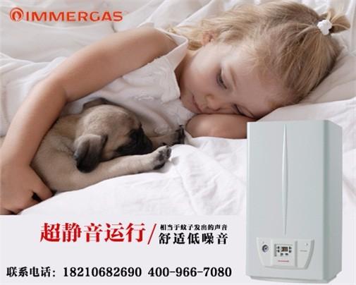 北京通州维修意大利依玛壁挂炉常见问题-壁挂炉专营店