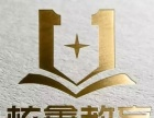 南京大学985工程重点院校自考本科预约报名中!