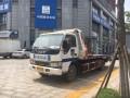 宁乡市玖鑫达汽车救援有限公司
