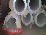 铝管6063、厚壁大口径合金6061铝管