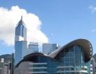 杭州五一去澳门珠海观光两日游只要350