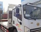 解放8吨挖机运输平板车