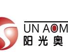 上海收购一家互联网金融信息服务公司价格