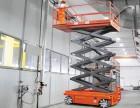 中山三乡电动升降机租赁,车间安装用12米升降机租赁