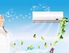 洁净一百专业清洗油烟机洗衣机热水器空调冰箱家电