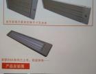 电天暖远红外加热器,高温电热幕,特种空间电采暖
