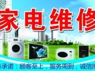 南京抽油烟机清洗价格及排油烟道清洁南京油烟机维修