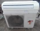 海尔,三菱?#25945;?#30005;器空调便宜卖掉冷暖两用