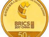 金砖国家厦门会晤纪念币 深圳国宝造币有限公司铸造