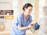 黄冈高级育婴师培训费用到康本