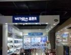 西乡塘-大学东路21平米专柜转让-商场专柜2000万元