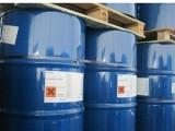 异构醇TO-12 品牌:巴斯夫 广州品质保证供应商报价