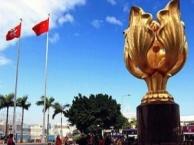 2017年5月武汉到香港海洋公园太平山澳门威尼斯人双卧六日游