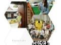 合肥日语,出国留学班,VIP一对四小班名师授课