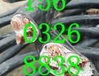 邯郸带皮电缆回收邯郸附近电缆回收价格