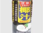 广东代加工椰汁技术先进的厂家就来富兴源