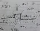 余干县-家乐宝防水补漏(专家免费勘察现场, 24小时服务)
