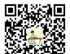 成人少儿艺考生古筝专业培训玉筝苑古筝艺术中心