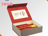 厂家生产 红酒纸质酒盒 高档精品纸质酒盒 质优价廉