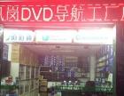 DVD导航 行车记录仪 智能云镜 地图升级