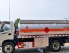 转让 油罐车东风军品保质2到30吨安全可靠
