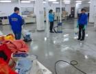 工程保洁 办公楼保洁瓷砖美缝 开荒保洁 家庭保洁 玻璃清洗