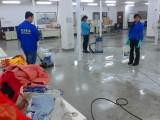 苏州龙发保洁清洗服务有限公司 11年保洁经验,优惠中