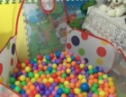 海洋球池儿童玩具