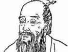 杨氏囯医,烟台中医正骨经络脏腑疗法