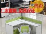 上海办公家具办公桌椅简约组合职员桌员工桌屏风工作位