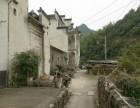 西递瑚村 5室以上 3厅 200平米 出售