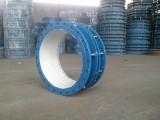 铸铁伸缩器厂家大量供应防脱拉双法兰限位伸缩接头品质精良高效