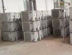 本公司长期大量回收空调,中央空调:回收各种二手中央空调
