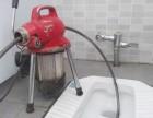嘉定区专业疏通下水道马桶疏通水管维修安装防水补漏