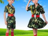 六一儿童迷彩裙军装套?幼儿园表演服小兵女
