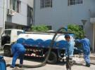 福永化粪池清理抽粪外墙管道漏水维修换厕所盆烟囱拆除外墙清洗