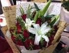 《郸城花店》鲜花速递 同城送花