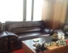 办公沙发、会客沙发