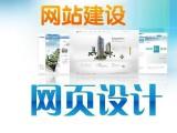 吴中郭巷设计策划 吴中设计策划 吴中活动策划