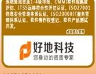 湖北武汉市系统集成二级资质认证需要多少钱期待我们有火花的碰撞