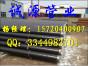 燃气长输管线X60高频直缝焊管互信铸基石,合作创共赢