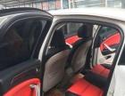 雪铁龙 C5 2012款 2.0 手动 舒适型